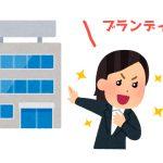 オブジェクティブ・コンセプト ソリューション:リーダー金子さんインタビュー